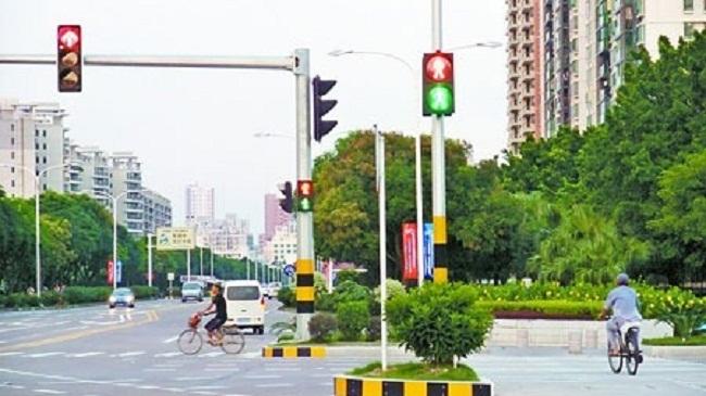 Đèn tín hiệu giao thông đường bộ