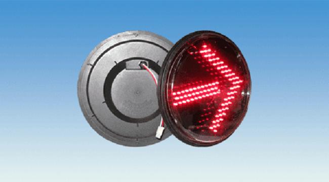 Ý nghĩa tín hiệu đèn