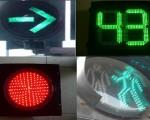 Có mấy loại đèn tín hiệu giao thông